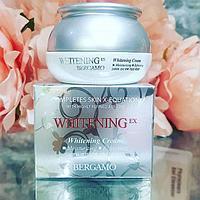 Отбеливающий крем с арбутином Bergamo Whitening EX Cream