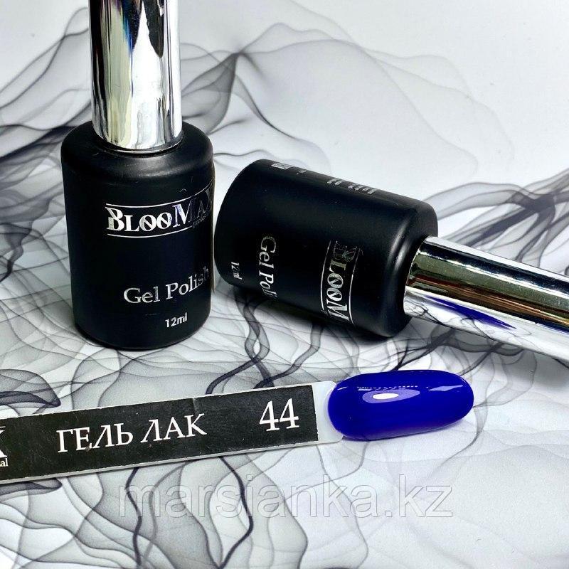 Гель лак BlooMax №44 с ароматом клубники, 12 мл