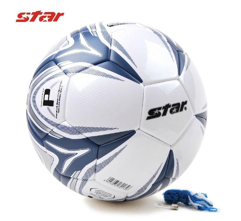 Мяч. STAR SB 4115-07