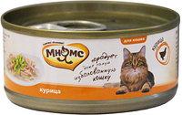 Влажный корм для кошек Мнямс с курицей в желе, фото 1