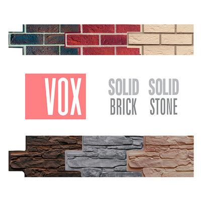 Solid Brick & Stone & Sandstone