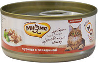 Влажный корм для кошек Мнямс с курицей и говядиной в желе, фото 1