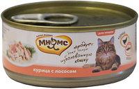 Влажный корм для кошек Мнямс с курицей и лососем в желе, фото 1