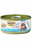 Влажный корм для кошек Мнямс с тунцом и креветками в желе