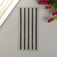Декоративные наклейки 'Жемчуг' 0,3 см, 175  шт, чёрный