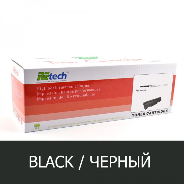 Тонер-картридж RETECH для Brother HL 2030/2040/2075N/FAX-2820 TN-2050,TN2075 (Black)