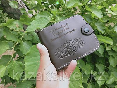 Мужской портмоне с надписью