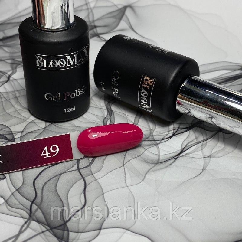 Гель лак BlooMax №49 с ароматом клубники, 12 мл