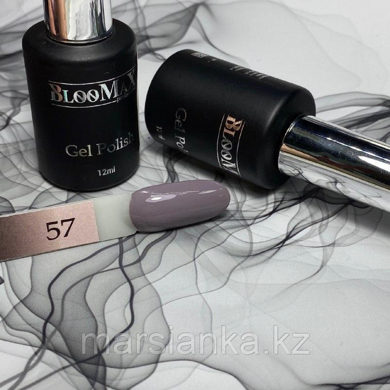 Гель лак BlooMax №57 с ароматом клубники, 12 мл