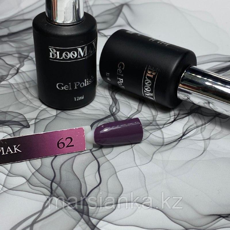 Гель лак BlooMax №62 с ароматом клубники, 12 мл