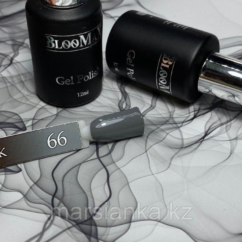 Гель лак BlooMax №66 с ароматом клубники, 12 мл
