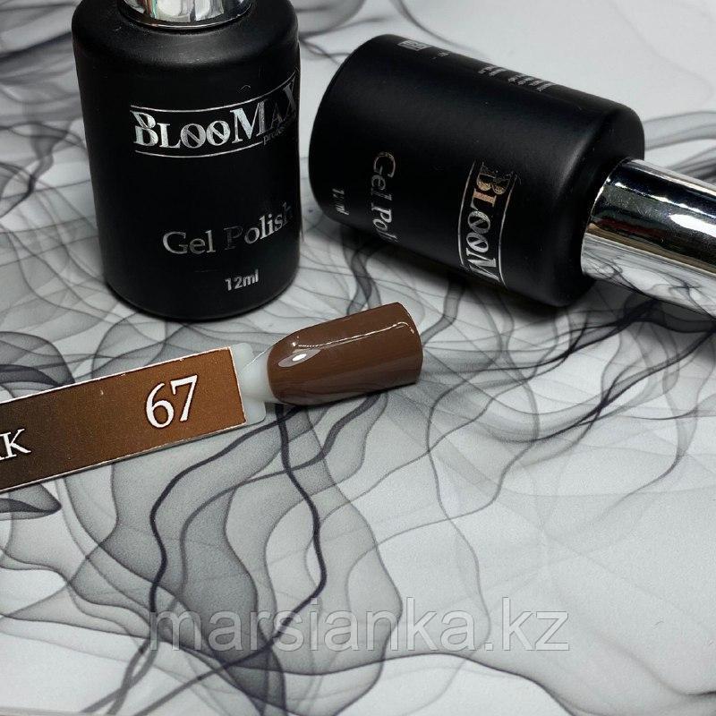 Гель лак BlooMax №67 с ароматом клубники, 12 мл