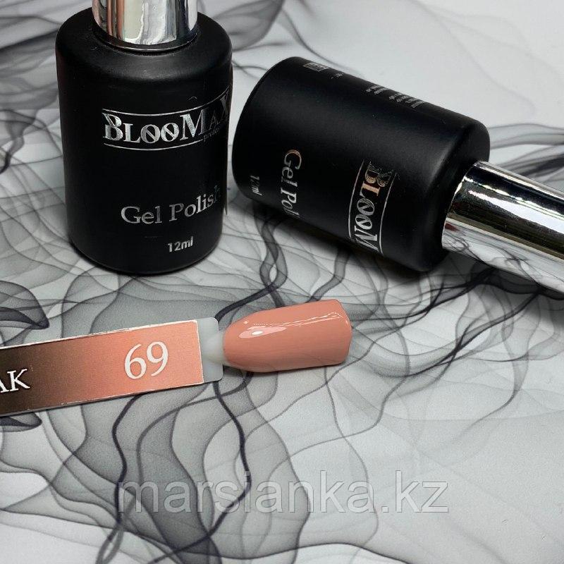 Гель лак BlooMax №69 с ароматом клубники, 12 мл