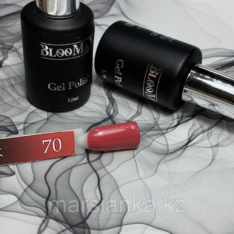 Гель лак BlooMax №70 с ароматом клубники, 12 мл