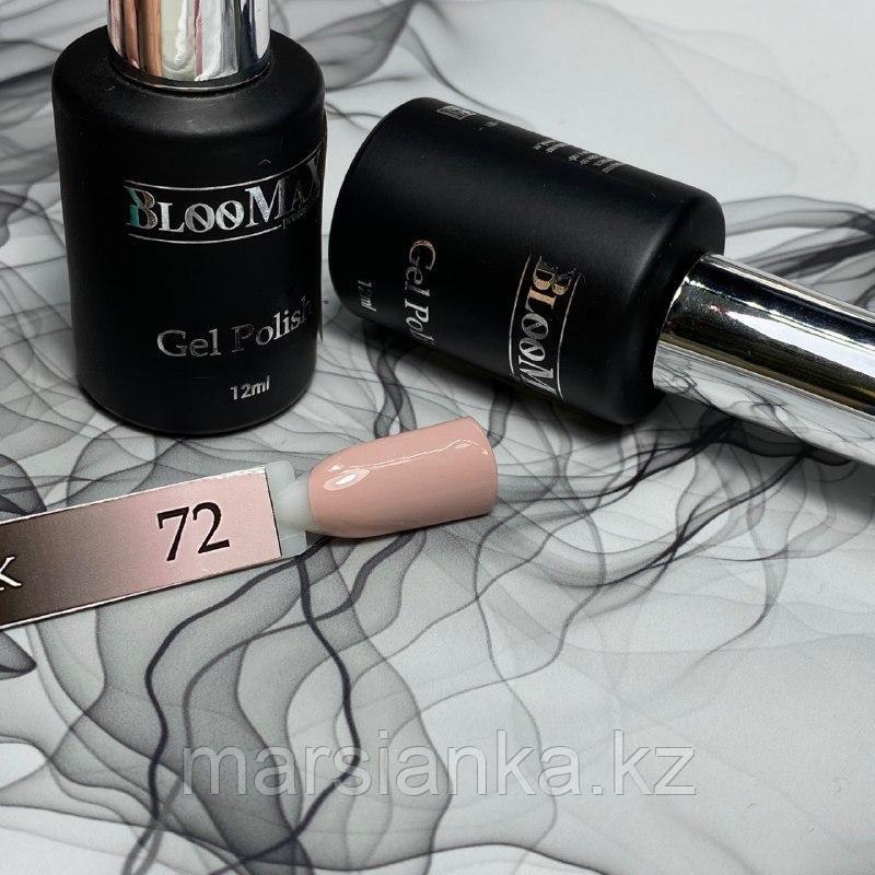 Гель лак BlooMax №72 с ароматом клубники, 12 мл