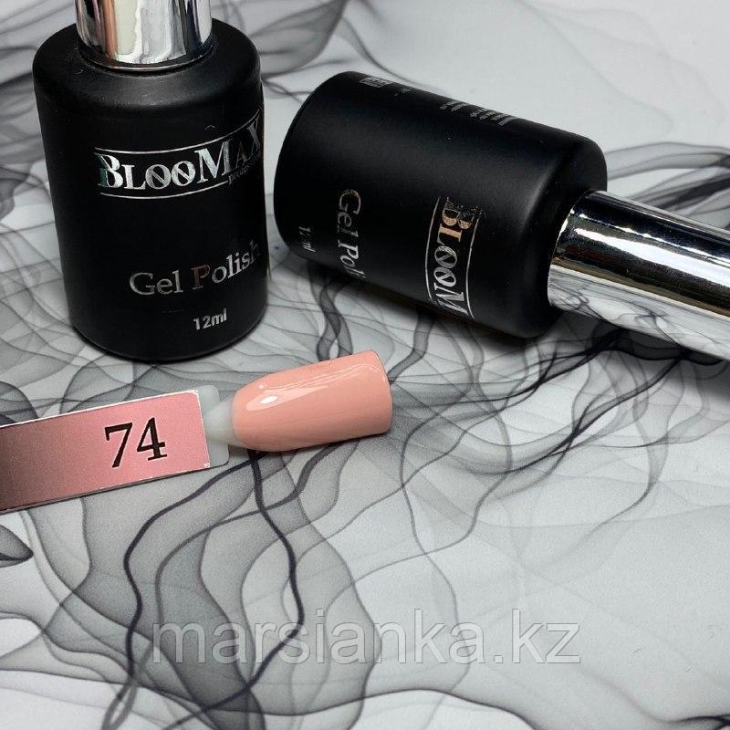 Гель лак BlooMax №74 с ароматом клубники, 12 мл