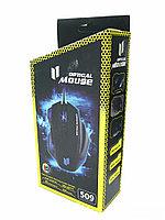 Мышь проводная Optical mouse 509 с подсветкой, фото 1