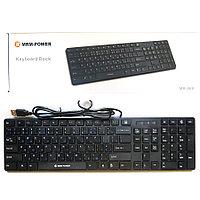 Клавиатура MRM-power MR-968 проводная
