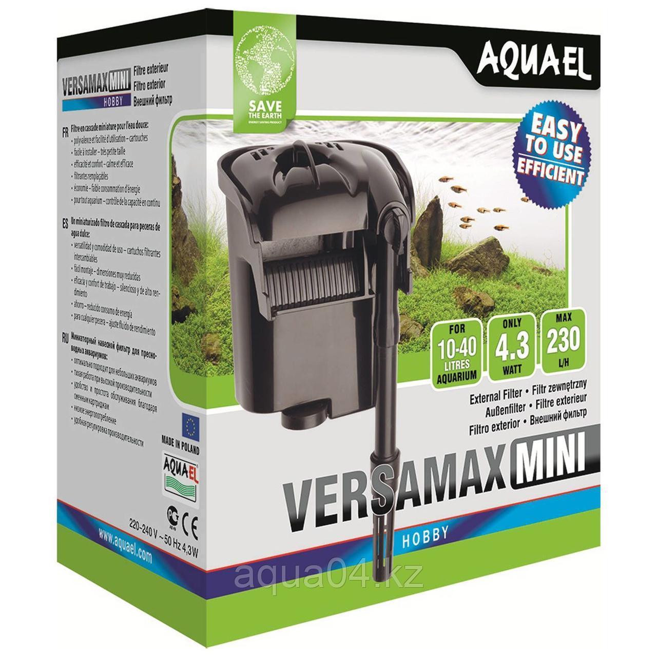Aquael VERSAMAX MINI (Навесной фильтр до 40 л.)
