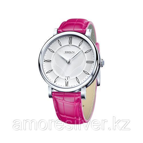Часы из серебра SOKOLOV 103.30.00.000.01.04.2
