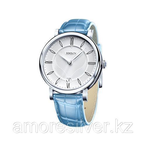 Часы из серебра  SOKOLOV 103.30.00.000.01.05.2