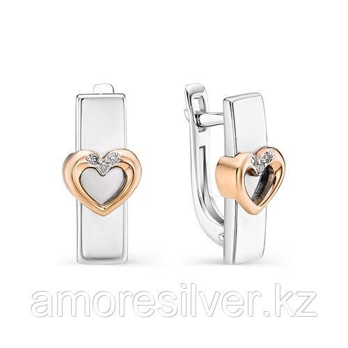 Серебряные серьги с бриллиантом   Алькор 02-0655/000Б-00