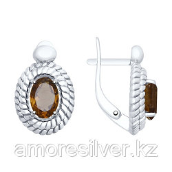 Серебряные серьги с раухтопазом    SOKOLOV 92021722