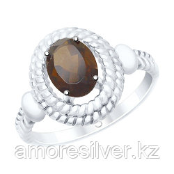 Кольцо из серебра с раухтопазом    SOKOLOV 92011531 размеры - 17,5