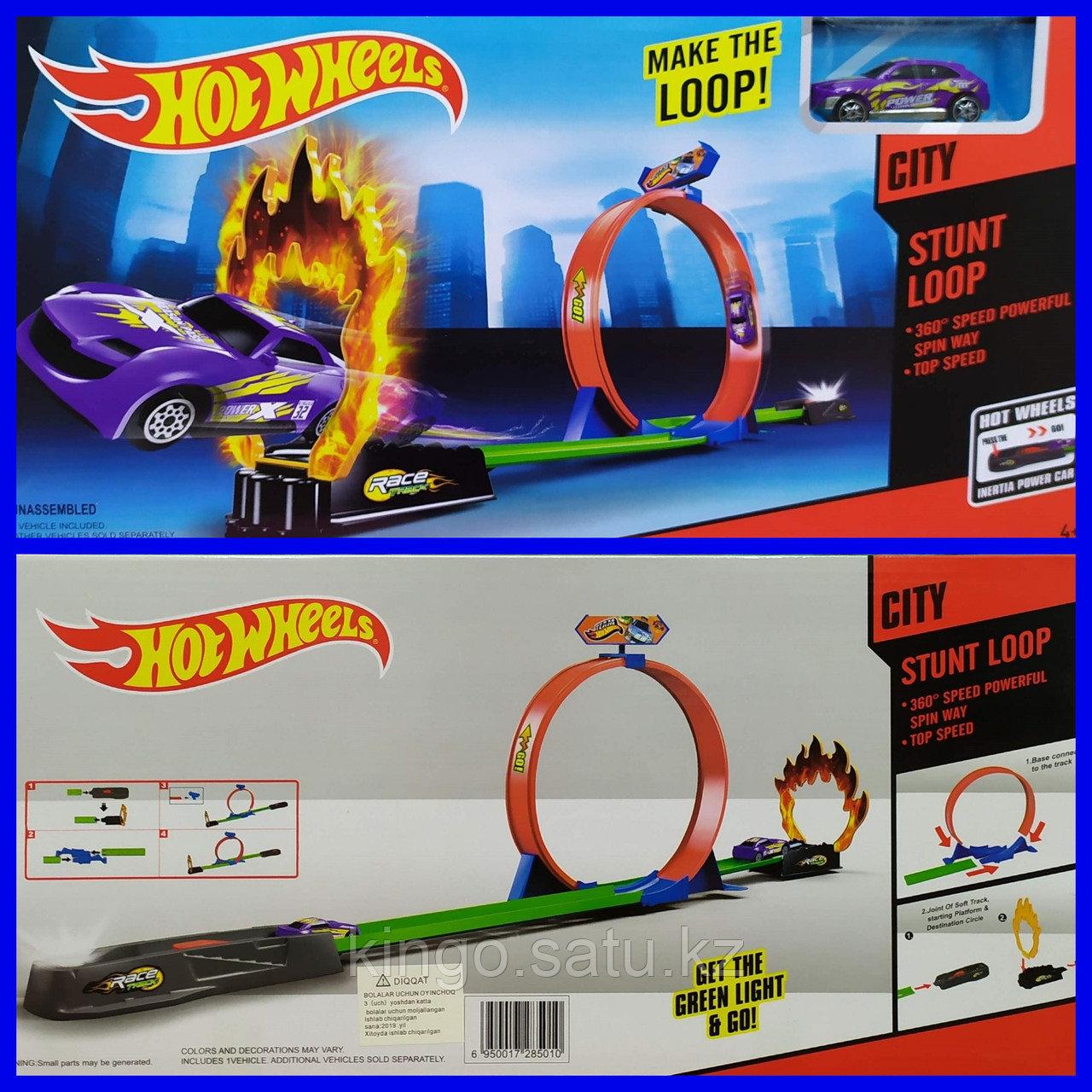 Хот Вилс Hot Wheels Горка Мертвая Петля + машинка, Огненное кольцо