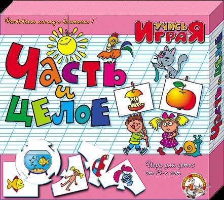 """Серия """"Учись играя!"""""""