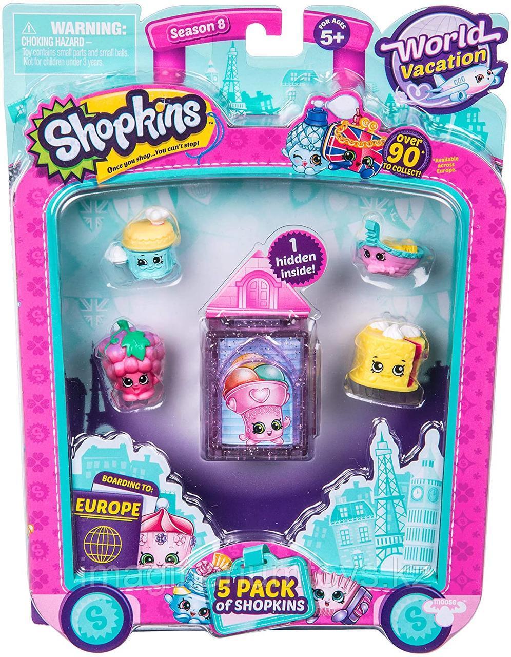 Шопкинс набор фигурок 8 сезон 5 шт Shopkins