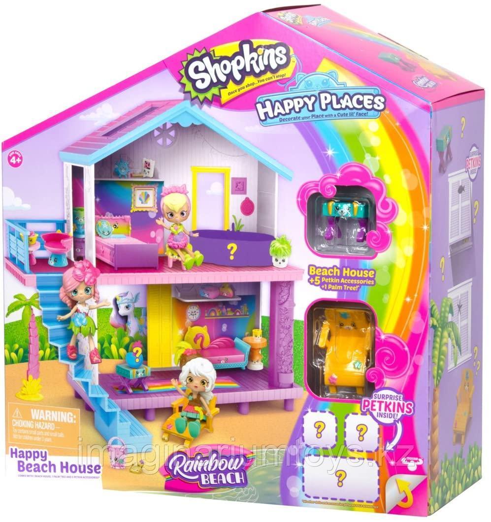 Шопкинс набор большой пляжный домик Shopkins