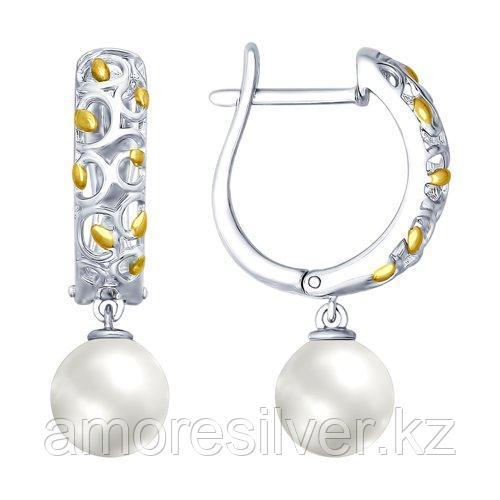 Серьги из серебра с жемчугом   SOKOLOV 94022698