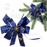 PAP STAR Декор Бант для подарков синий d12см Ps