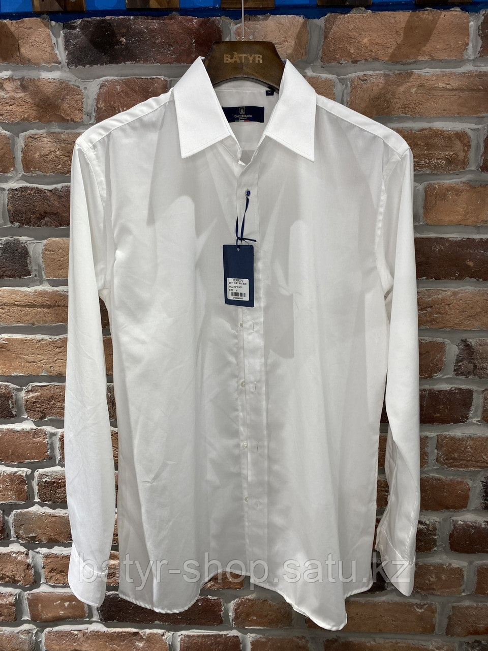 Рубашка мужская Fonz Ferroni (0117)