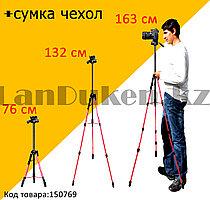 Штатив тренога для фотоаппарата/смартфона,3 уровня высоты с адаптером Jmary KP-2254