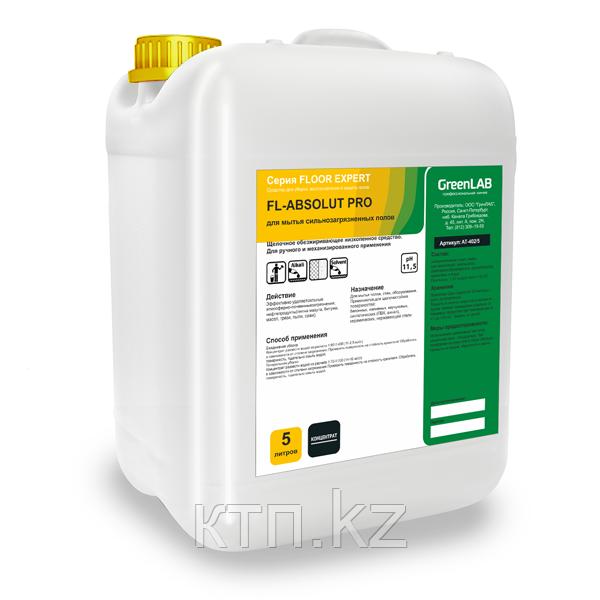 Для мытья сильнозагрязненных полов. FL-Absolut PRO 5л