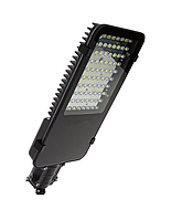 Светильник ДКУ 100Вт IP65