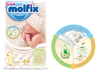 Подгузники MOLFIX TWIN №1 для новорожденных. 44шт/уп