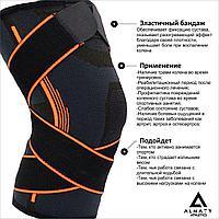 Бандаж на колено с компрессионным эффектом