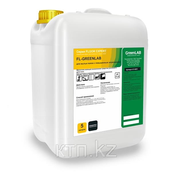 Для мытья полов с повышенным загрязнением FL-Greenlab 5л