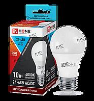 Лампа светодиодная низковольтная LED-MO-24-48В 10Вт, фото 1