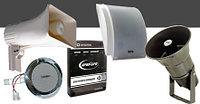 Системы звукового оповещения и музыкальной трансляции