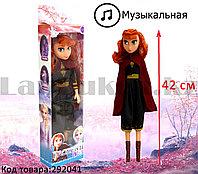 Детская музыкальная кукла Анна Холодное сердце (Frozen) 42 см