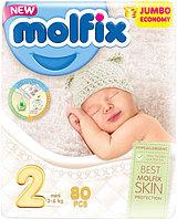 Подгузники детские MOLFIX MINI JUMBO №2 (80шт/уп)+ВЛАЖНЫЕ САЛФЕТКИ в подарок (60шт)