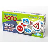 Детское пластиковое лото «Знаки дорожного движения»
