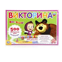 "Викторина ""Маша и Медведь"" 500 вопросов, фото 1"