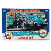 """Настольная игра-ходилка """"Морской бой"""", фото 1"""