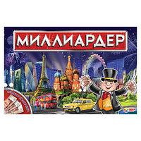 """Настольная экономическая игра """"Миллиардер"""""""