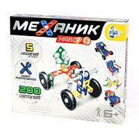 Конструктор металлический «Механик» 1 (200 элементов), фото 1
